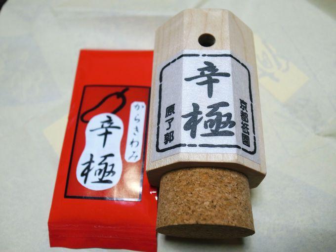 京都でしか手に入らない「辛極(からきわみ)」から「カレー」へ。