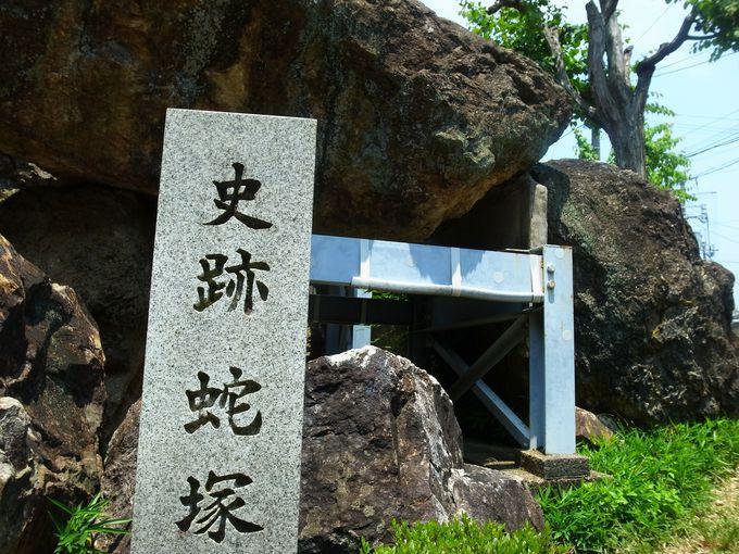 住宅街の中に古墳が!秦氏の首長墓と言われている「蛇塚古墳」
