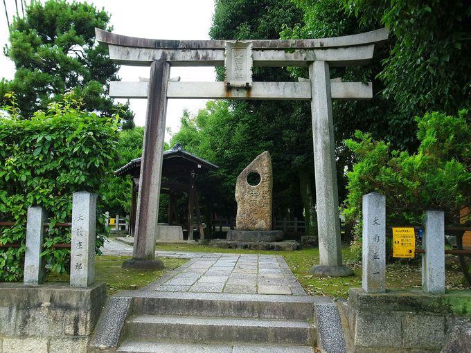 大酒神社には秦の始皇帝が祀られている!?