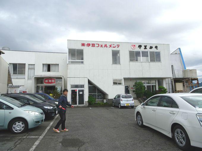 静岡県三島市周辺に「食品工場」が多い…そのワケは?