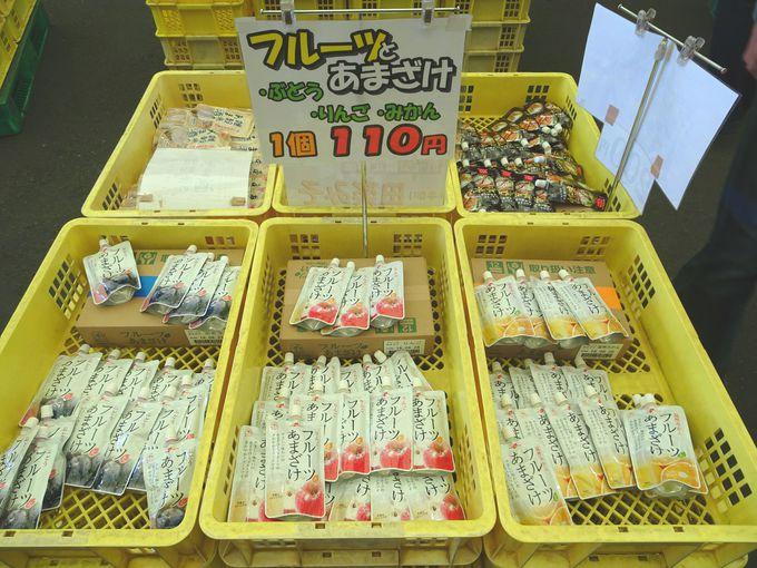 富士山の美味しい水×米糀で製造…「甘酒」もおすすめ!