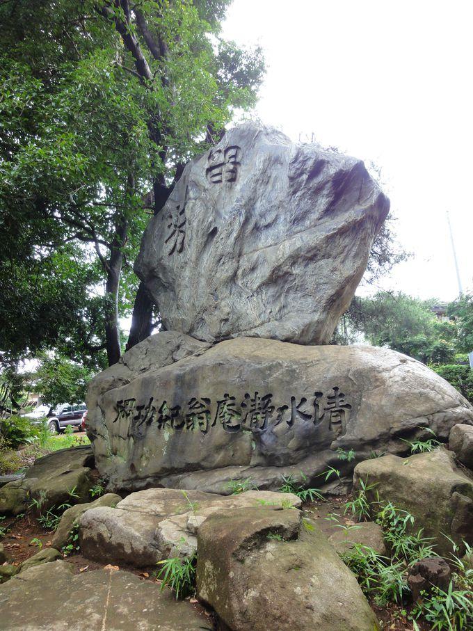 植竹稲荷神社内にある「大宮盆栽村」のパワースポット!?