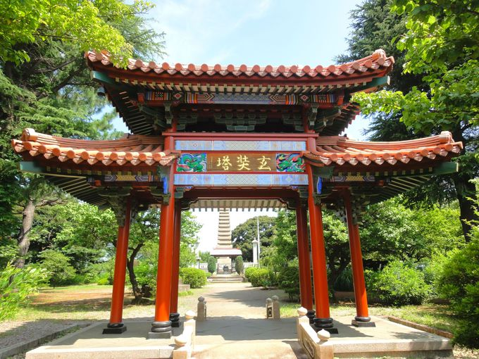 西遊記で有名な三蔵法師の霊骨塔「玄奘塔」があります!