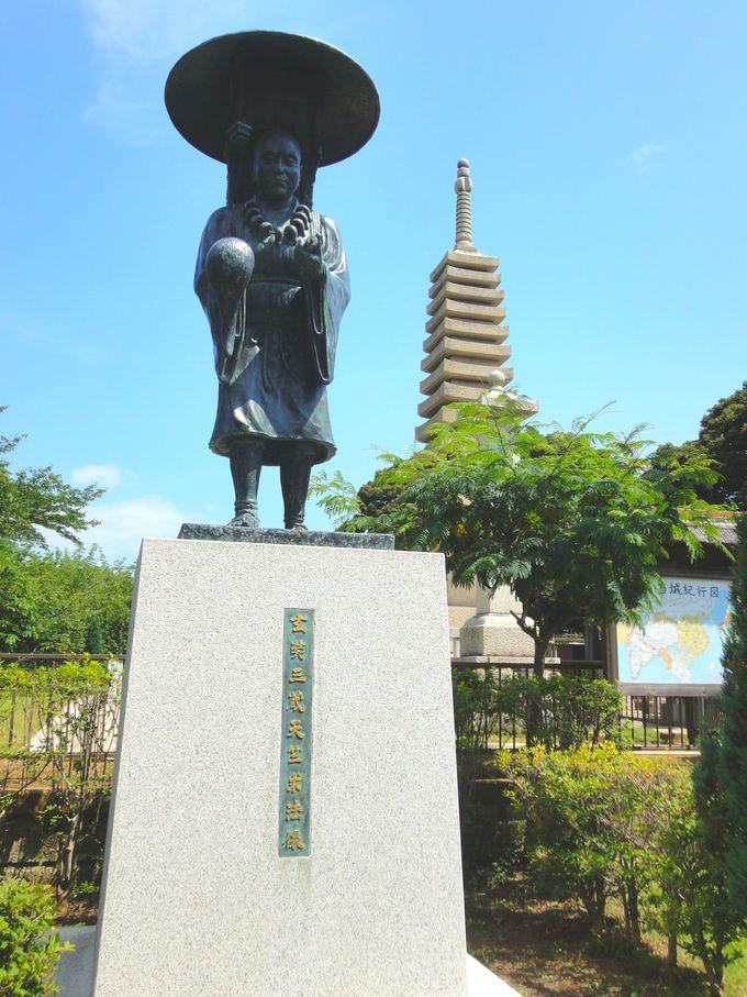 「玄奘三蔵天竺求法像」と玄奘塔