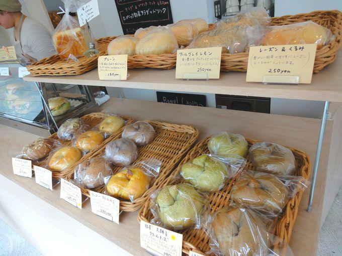 「小春日和」の姉妹店「Bagel cafe Lapin」のベーグルもオススメ!