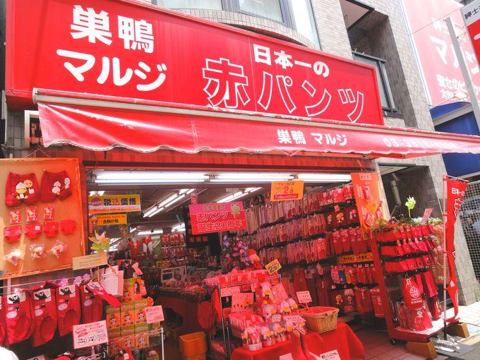 千原ジュニアさんもご愛用のマルジ「赤パンツ」