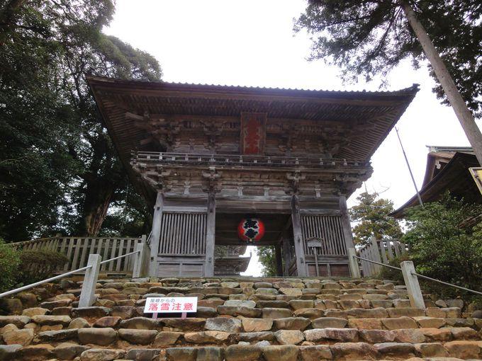 重要文化財指定の「二王門」