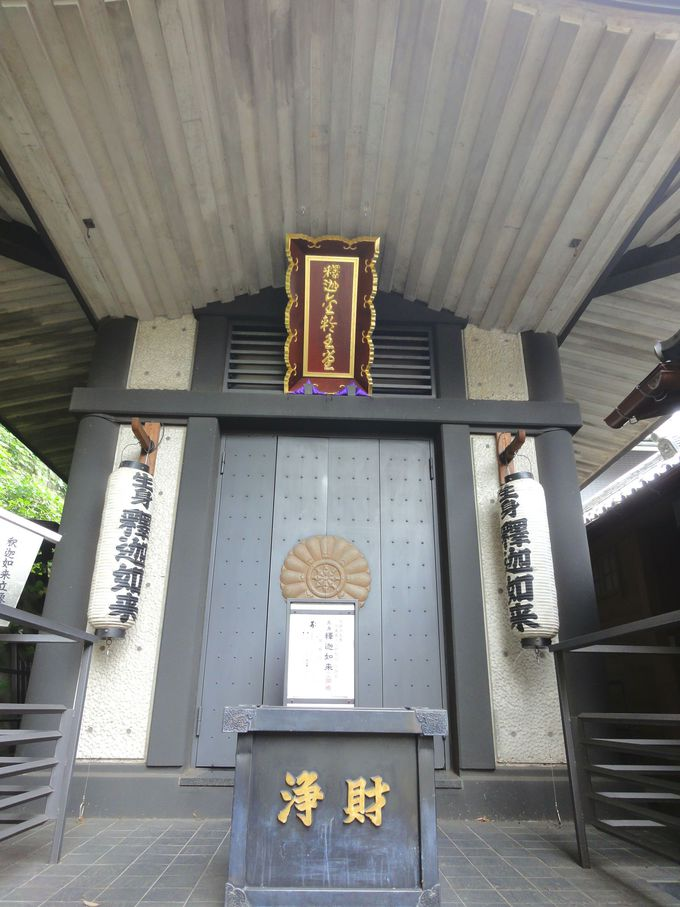 「生身釈迦如来像」が安置されている釈迦堂