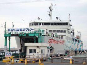 愛知県・伊良湖から車ごと「伊勢湾フェリー」に乗って鳥羽へ