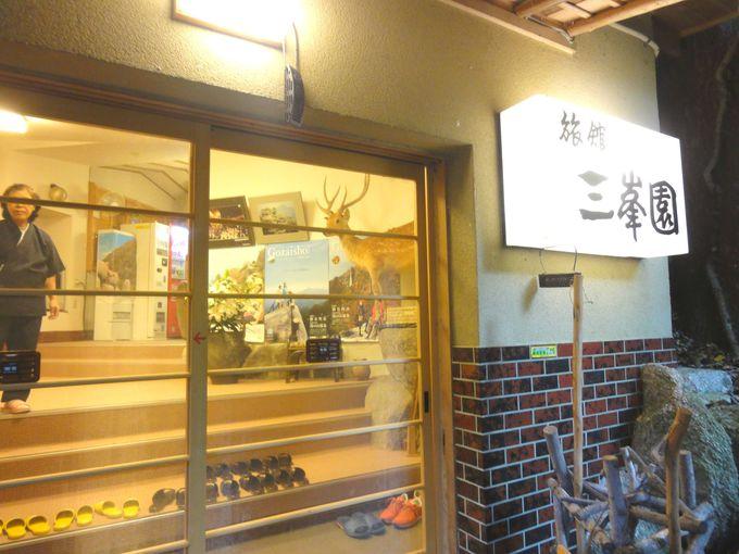 湯の山温泉にある旅館「三峯園」に宿泊しよう!