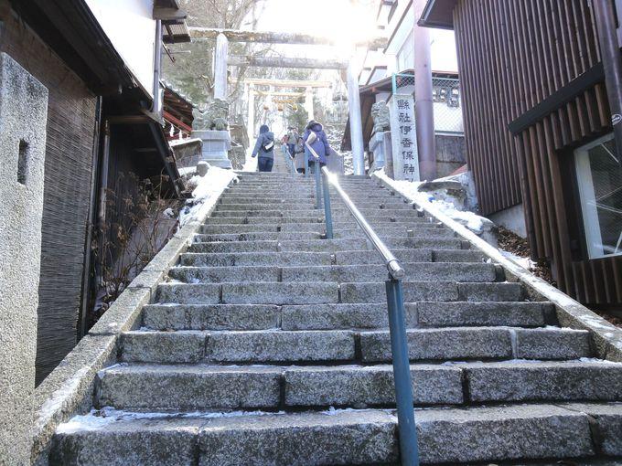 365段の石段最上階にご鎮座する「伊香保神社」