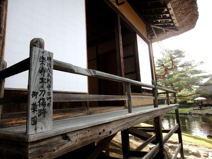 園内にある「楽寿亭」には戊辰戦争の傷跡が!