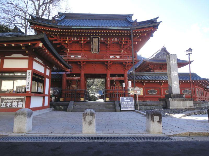 世界遺産・日光山輪王寺の別院「中禅寺」のご利益&見どころ