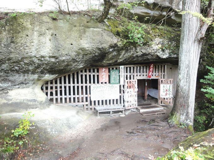 パワースポット! 「虚空像菩薩」が祀られた岩のお堂