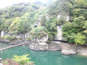 意外なパワースポット!福島「塔のへつり」吊橋を渡って開運祈願