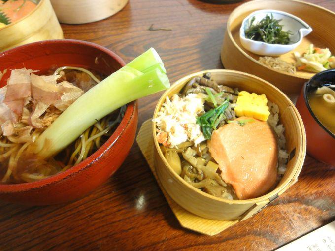 元祖「輪箱飯(わっぱめし)」を食す!