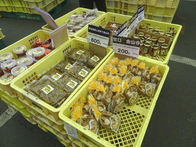 伊豆みそ、金山寺みそ…など、「お味噌製品」を要チェック!