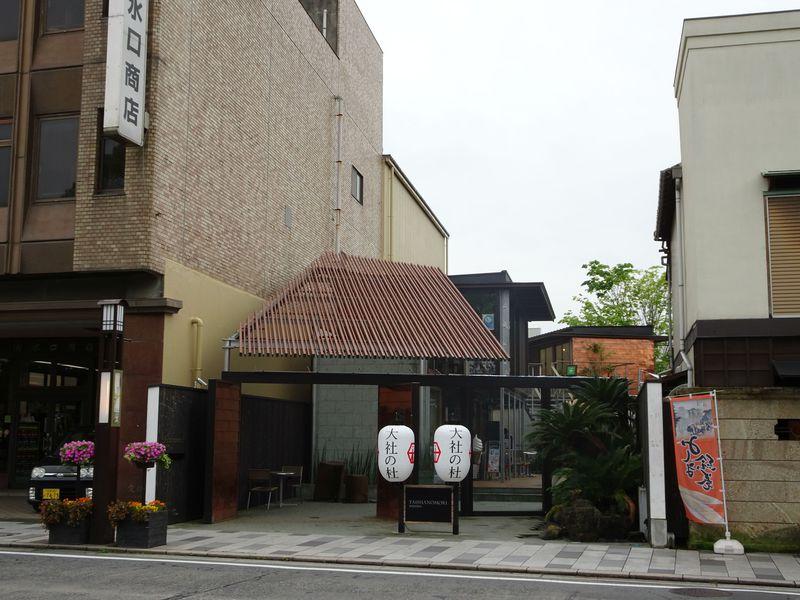 「PaRmoFuji(パルモフジ)」は「大社の杜みしま」内にあります