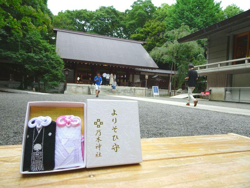 よりそひ守・つれそひ守が可愛いと話題!東京「乃木神社」