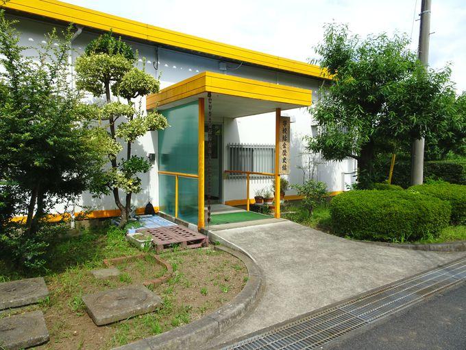 日本で唯一の「学校給食歴史館」が埼玉県北本市に!