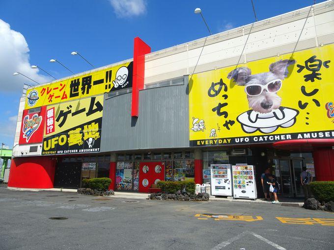 世界一のゲームセンターが埼玉県の行田市に!