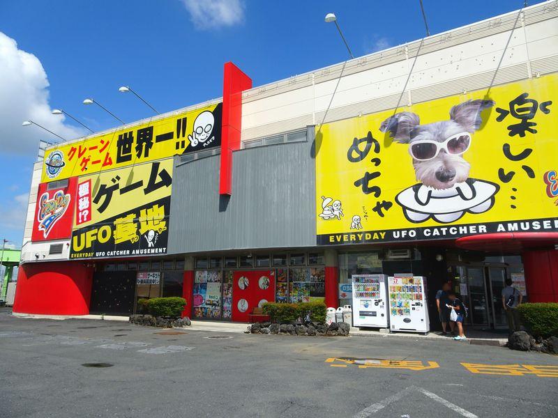 ギネスも認定!埼玉行田「世界一のゲームセンター エブリデイ」がすごい