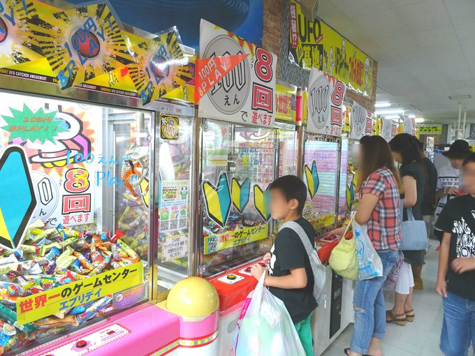 特徴2:100円で複数回遊べる台がある!