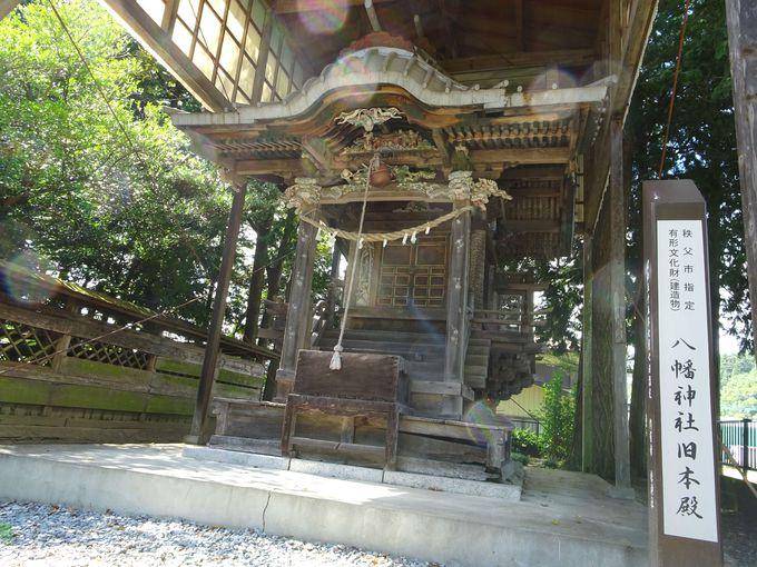 神々しさが感じられる「八幡神社」旧本殿