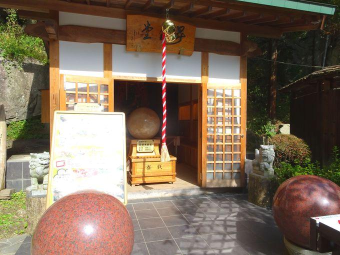 日本一巨大な水晶玉からパワーをもらおう!「昇玉堂」
