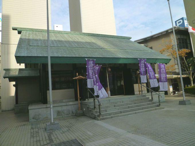 「城岡神社」にお祀りされているご祭神およびご利益は?
