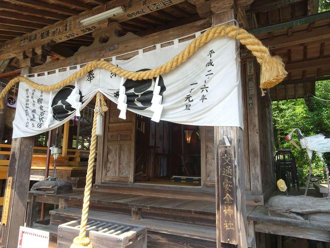 「太平山神社」は神さまのデパート!? そのご利益は