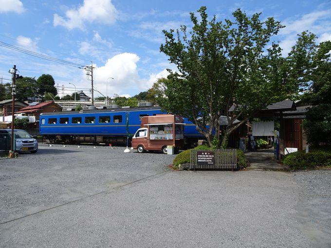 ブルートレイン「北斗星」の食堂車を使ったレストランが埼玉県川口市に!