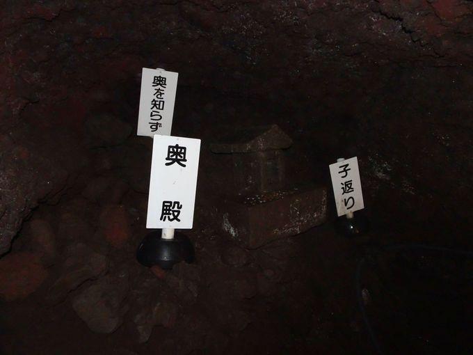 洞窟内には3つのお社が祀られている!