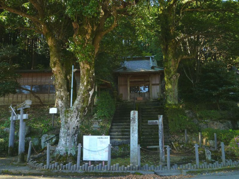丹那断層公園だけじゃない!静岡「火雷神社」は断層のズレを体感できるレアなスポット