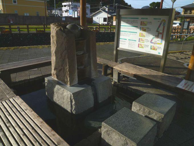 「湯らっくす公園」の足湯・・・温泉の効能は?