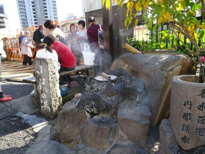 温泉卵を作れる「小沢の湯」とは・・・!?