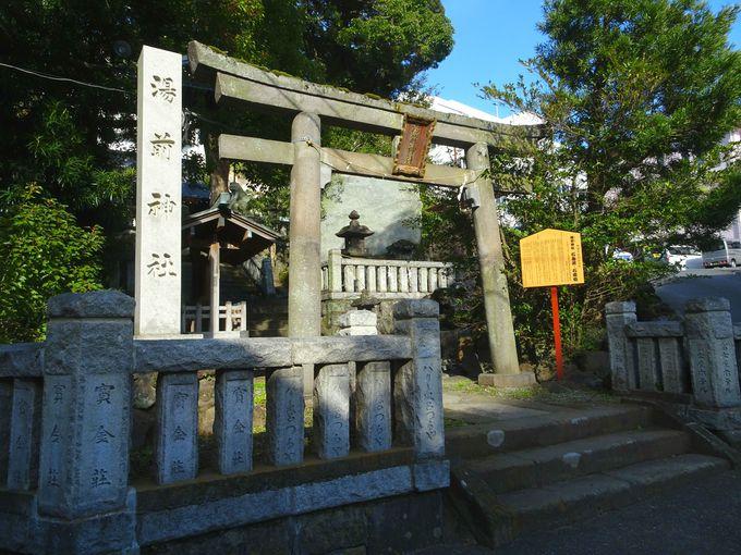 熱海温泉を守護する神社 熱海「湯前神社」とは?
