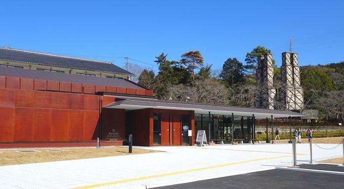 2016年12月にオープン!「韮山反射炉ガイダンスセンター」