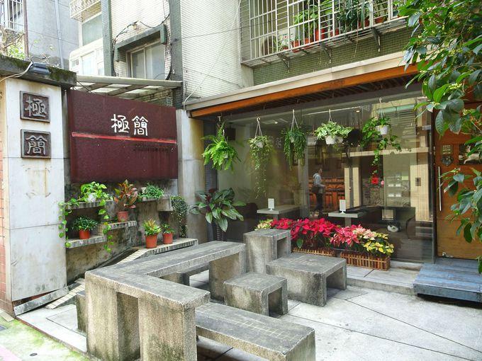 「極簡cafe(チーチェンカフェ)」は、12時オープン!