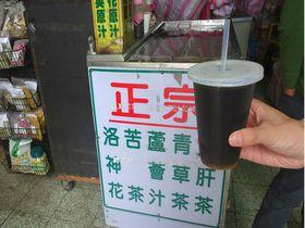 薬草ジュースで健康UP!「青草巷」は龍山寺隣接の健康スポット