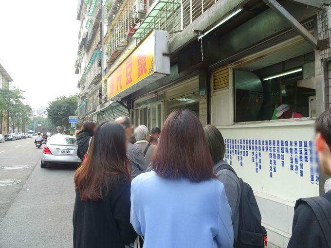 4.中正紀念堂近くにある朝ごはん専門店「鼎元豆漿」で朝食をいただく
