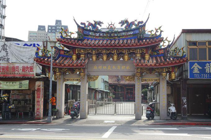 4.清水巌祖師廟