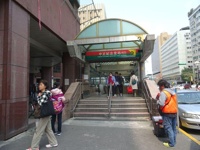 中正紀念堂の近くにある「南門市場」は、台北っ子の台所!