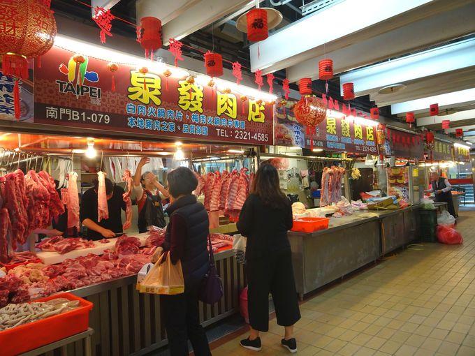 2.肉、魚、野菜を取り扱う「B1」もディープ探検!