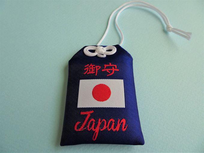 ポイント3:勝ち運を篤く願うなら、青達磨、お守りをGETするべし