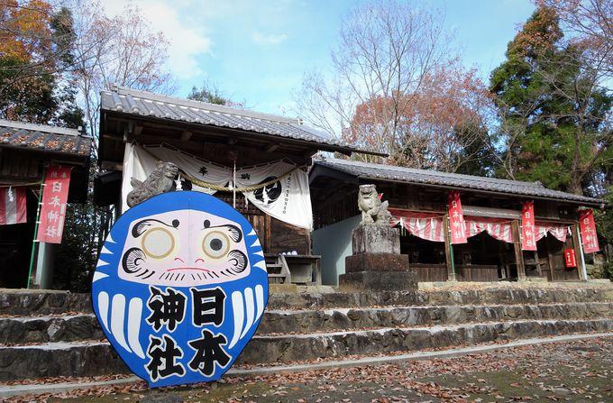 日本で唯一のお社!「日本神社」は世界レベルの勝ち運神社