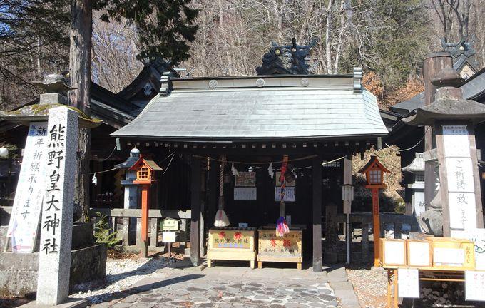 長野・群馬の県境に鎮座するパワースポット「熊野皇大神社」とは