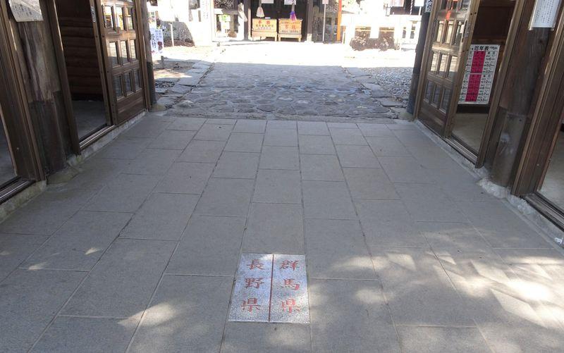県境の超パワースポット!軽井沢「熊野皇大神社」日本初の御朱印も