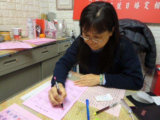 ポイント4:占術、日本語OK、通訳、料金など確認すべし