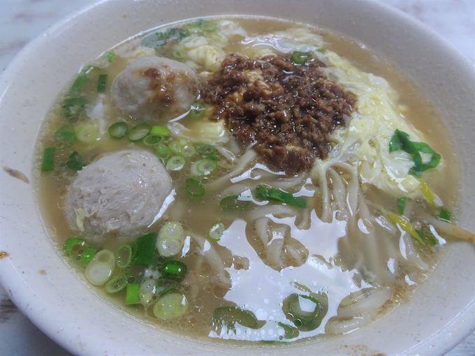 スープあり麺・汁なし麺を味わってみよう